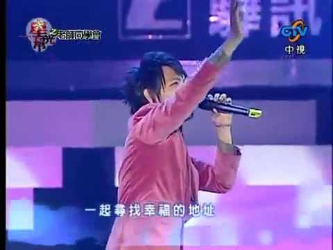 20071229星光同學會 楊宗緯- 鴿子
