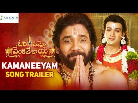 Om-Namo-Venkatesaya-Movie-Kamaneeyam-Song-Trailer