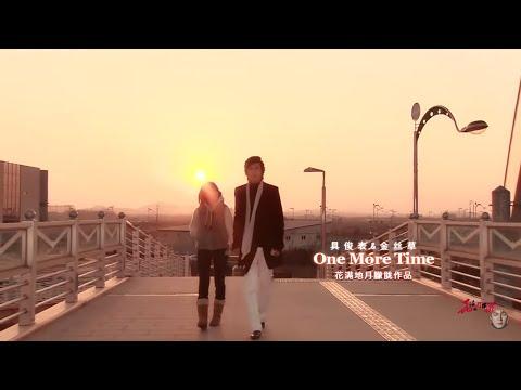 Lee Min Ho 💕fan-video