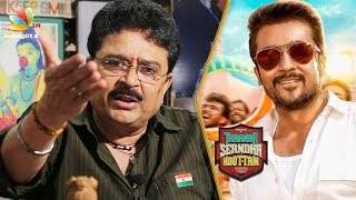 Film will release only if 35 CRORES repaid : SV Sekar Interview on Gnanavel Raja | TSK