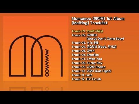 [전곡 듣기/Full Album] Mamamoo(마마무) 1st Album [Melting]