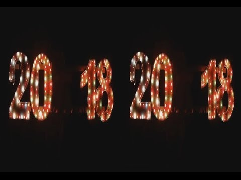 2018 in 3D! HAPPY NEW YEAR 2018 ! 3D VIDEO