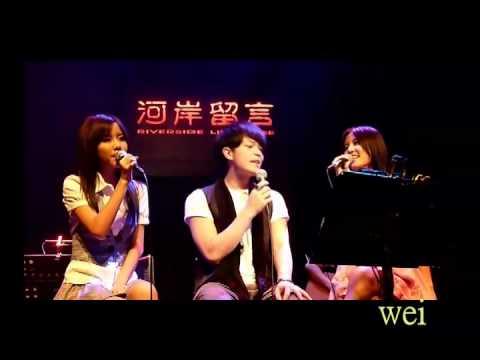 2010-10-09-大河岸-林宇中+by2-愛的雙重魔力