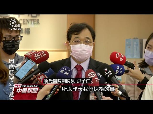 本土疫情升溫 各級醫院加強擴大戶外採檢量能
