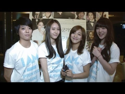Movie_I AM._Promotion Video_에프엑스