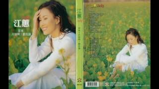 懷舊流行歌曲(Jolin蔡依林、周杰倫、張韶涵、F.I.R.、S.H.E、楊丞琳......2010年代以前)