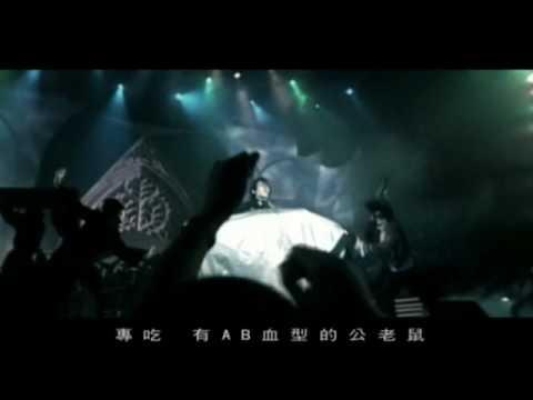 Jay Chou -Ancient castle 周杰伦-威廉古堡mv HQ