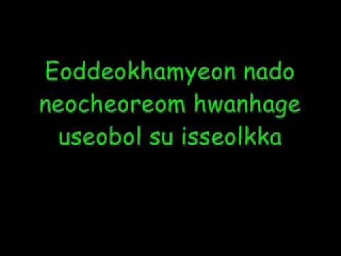 2NE1 - Ugly Lyrics