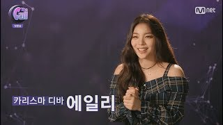 180504 에일리 Ailee - 눈,코,입 (EYES, NOSE, LIPS) @ The Call