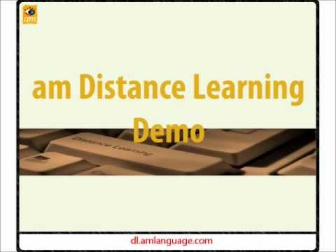 am Language Studio - Distance Learning: Intro