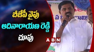 TDP Leader Adinarayana Reddy Likely to Join BJP..