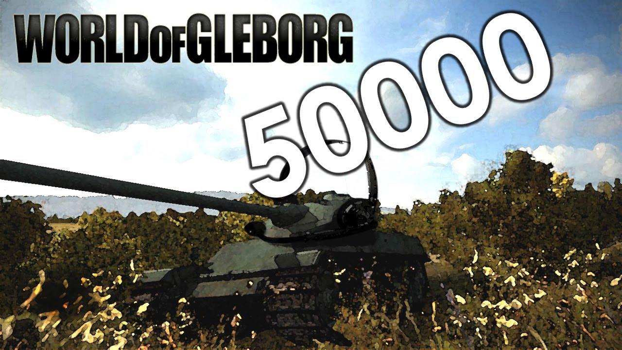 World of Gleborg. 50000+ подписчиков!
