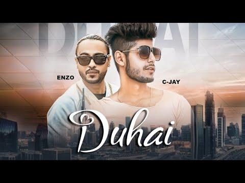 Duhai Lyrics