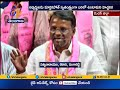 Early Polls: Revolt Against CM KCR Own Dist Medak- Spl. Report