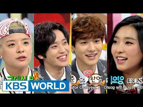 New Year's Special 2015 Star Golden Bell | 설특집 2015 스타 골든벨 (2015.03.11)