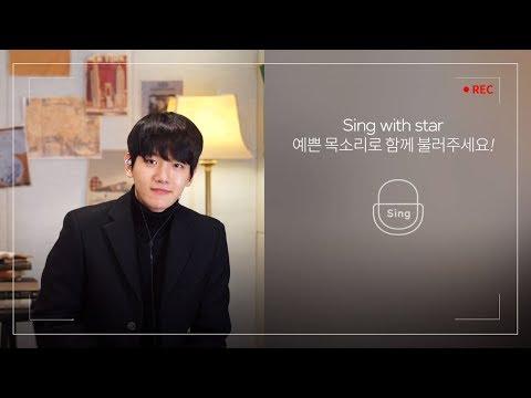[Sing with star] 백현 - Dream_에브리싱ver.