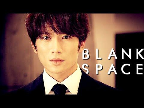 Kill Me, Heal Me | Blank Space