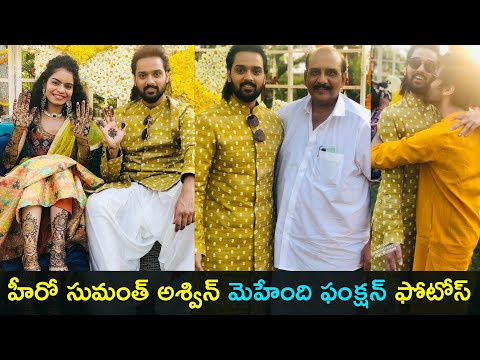 Mehendi function photos of hero Sumanth Ashwin and Deepika