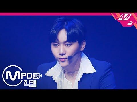 [MPD직캠] 세븐틴 승관 직캠 'Good to Me' (SEVENTEEN SeungKwan FanCam) | @MCOUNTDOWN_2019.1.24