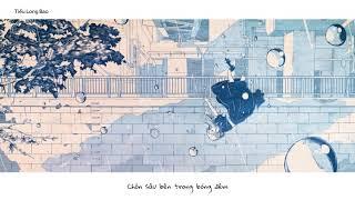 [Lời Việt] Tiểu Vũ - Lam Tâm Vũ (Cover) | 小宇 - 蓝心羽