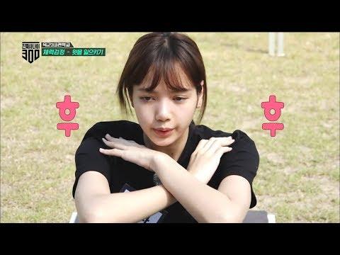 【TVPP】 Lisa(BLACKPINK) - How many sit ups in 2 minute? , 리사(블랙핑크) - 2분안에 윗몸일으키기 몇개까지? @RealMen300