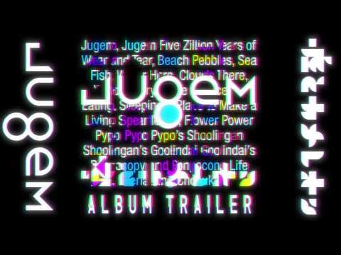 嘘とカメレオン「JUGEM」ALBUM TRAILER