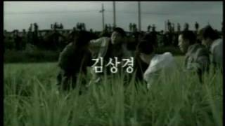 Memories of Murder (2003) german HD
