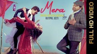 Mera Kyo Nahi Ho Janda – Ajitpal Jeeti Punjabi Video Download New Video HD