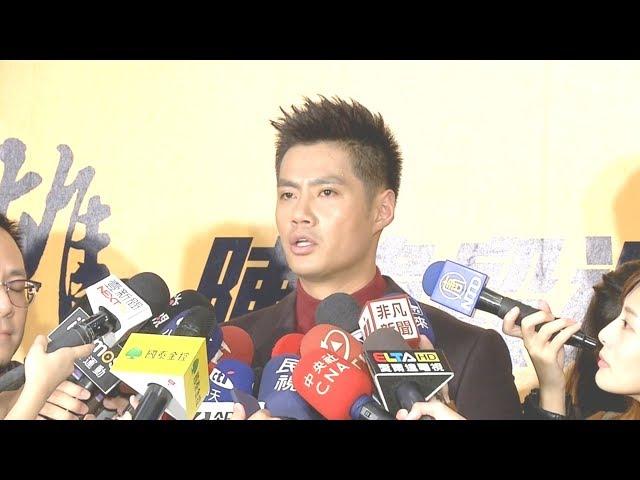 陳偉殷返台 記者會上笑談MLB生涯首安