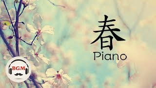 Spring Piano Music - Relaxing Music For Study, Work - Background Peaceful Music - YouTube