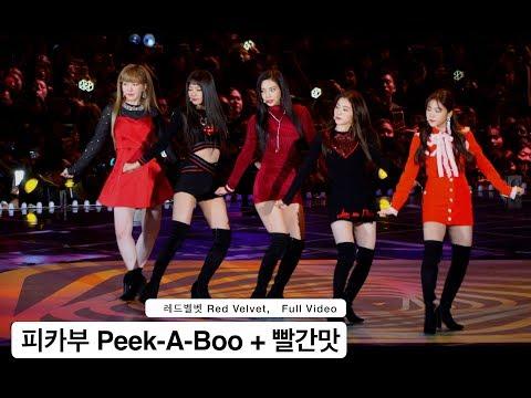 레드벨벳 Red Velvet[4K 직캠]피카부 Peek-A-Boo + 빨간맛, 풀캠@171202 락뮤직