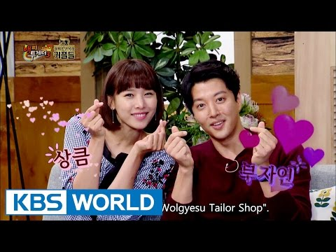 Today's four guests are not friends at all in the drama? [Happy Together / 2016.10.06]