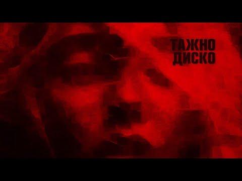 """""""Тажно диско"""" - Новата песна на Роберт Билбилов напишана од Игор Џамбазов"""