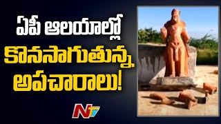 Lord Hanuman idol damaged in Kurnool district..