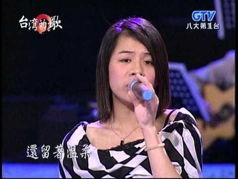 洪榮宏+庭院深深+雙手的溫柔+江美琪+台灣的歌