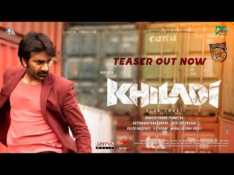 Khiladi Movie Teaser - Ravi Teja, Meenakshi Chaudhary