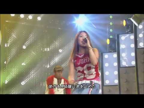 BoA - Shine We Are !