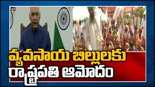 President Ram Nath Kovind gives nod to three farm bills..