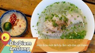 Bún Quậy - Đặc sản Bình Định | Địa điểm ăn uống | Địa điểm ăn uống