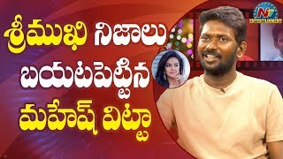 Mahesh Vitta Comments On Sreemukhi's Attitude..