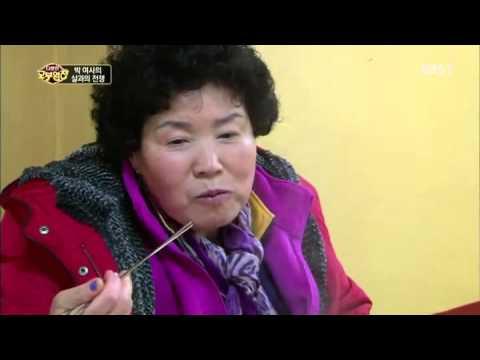 다문화 고부열전 - 박 여사의 살과의 전쟁_#001