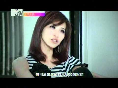 【MTV全球首播】梁一貞-愛沒那麼簡單MV 完整版