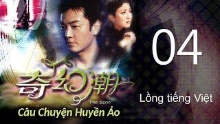 Câu Chuyện Huyền Ảo  04/11 (tiếng Việt) Diễn viên chính: Trịnh Y Kiện, Tư Đồ Thoại Kỳ; TVB/2005)