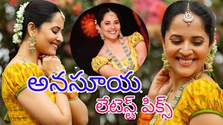 Jabardasth anchor Anasuya latest photoshoot pics go viral..