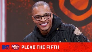 T.I. & Emmanuel Hudson Trash Talk Nick Cannon 😂 | Wild 'N Out | #PleadTheFifth