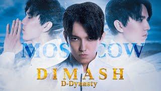 Dimash Kudaibergen - D-Dynasty Moscow Kremlin Concert