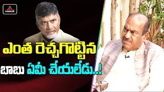 JC Diwakar Reddy says Jagan is superior over Chandrababu i..