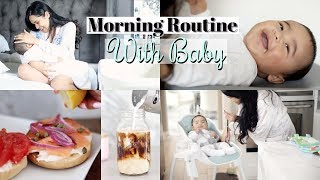 First Time Mom Morning Routine! 2018 MissLizHeart