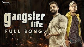 Gangster Life – Amanraj Gill