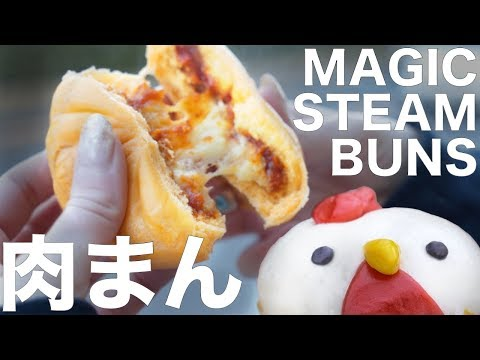 Nikuman - Magic Japanese Steam Buns